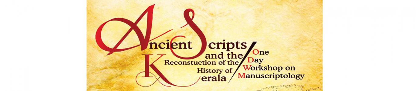 One day Workshop on Manuscriptology